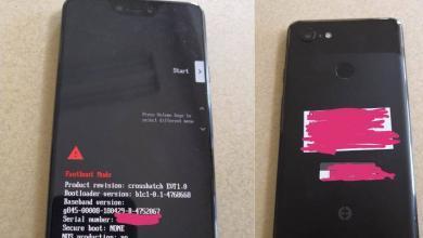 Photo of Google Pixel 3 XL: wyciekły zdjęcia prototypu