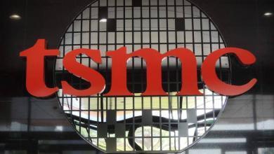 Photo of TSMC zwiększa produkcję układów 7 nm, które trafią do najmocniejszych smartfonów w najbliższych latach
