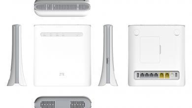 Photo of Routery LTE, oferta głównych operatorów
