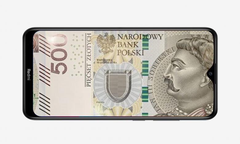 Banknont 500 zł Redmi