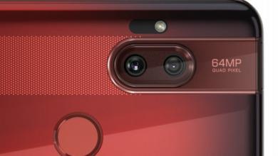 Photo of Motorola One Hyper oficjalnie zapowiedziana. Ile będzie kosztować?