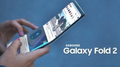 Photo of Nowy składany smartfon od Samsunga? Całkiem możliwe