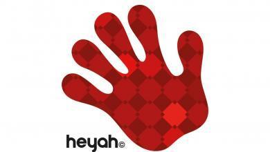 Photo of 5 GB internetu dla klientów sieci Heyah za instalację aplikacji