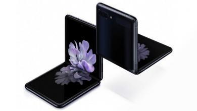 Photo of Samsung Galaxy Z Flip, kolejny składany smartfon