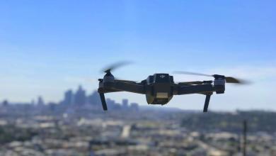 Photo of Orange i testy dronów w sieci 5G