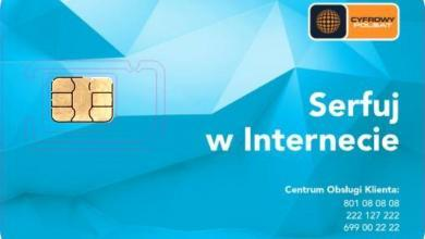 Photo of Oferta internetu LTE od Cyfrowego Polsatu